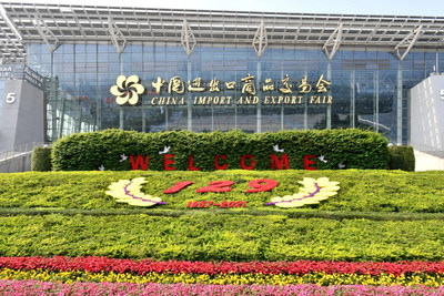 129th Canton Fair Closed with Record-breaking Buyer Source Countries