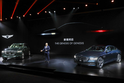 Speech of Markus Henne, CEO of Genesis Motor China, at Genesis Brand Night