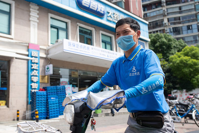 A Dada Now rider delivered LBX Pharmacy's Omni-channel Orders