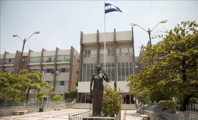 Honduras Supreme Court