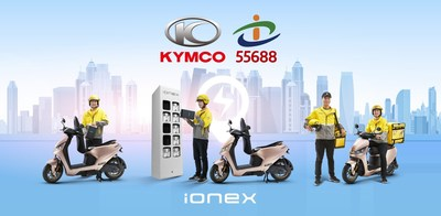 CBG Express will use a digital technology platform to ride on KYMCO lonex electric motorcycles